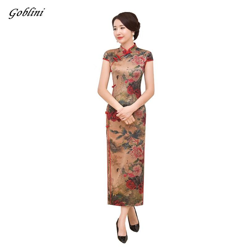 Vestido chino de manga larga Vestido largo Qipao de seda Vestido de - Ropa nacional