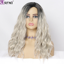 USMEI wavy hair medium Length gray wig Synthetic Wigs For Women root black Ombre wigs party cosplay wig High Temperature Fiber цена в Москве и Питере