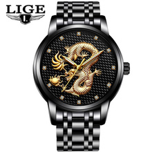 цена 2018 Mens Watches Top Brand Luxury Quartz Watch Men Casual Waterproof Gold Dragon Full Steel Sport Wrist Watch Relogio Masculino онлайн в 2017 году