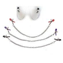 1 pair Stainless Steel Metal Chain Nipple Milk Clips Breast Clip Sex Slaves Nipp