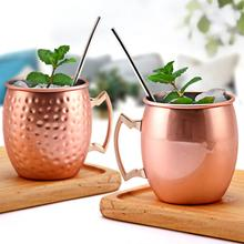 Moscow Mule Mug Stainless Steel Beer Whisky Cup Hammered Copper Plated Bar Coffee Cups Kitchen Drinkware 530ml 18Ounces