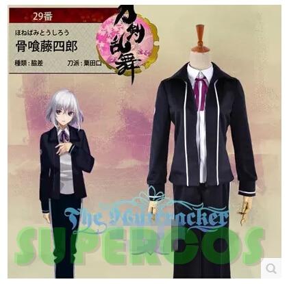 Gratis frakt! Touken Ranbu Online Honebami Toushirou Uniform Cosplay Kostym, Perfekt Skräddarsy För dig!