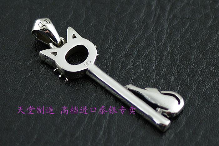 Thailand imports GV new 925 Sterling Silver key pendant ff200r12kt3 ff200r12ke3 ff200r12kt4 bsm200gb120dn2 dlc