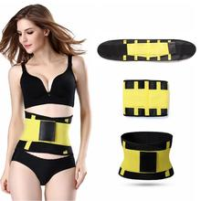 Fitness Sports Exercise Waist Brace Support Pressure Protector Belly Shaper Thin Adjustable Belt Training Waistband For Women