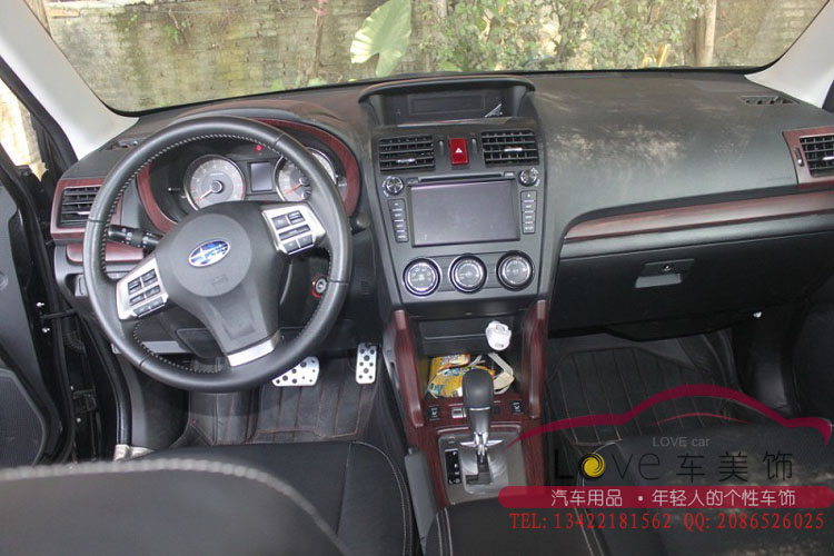 Modren Wood Interior Car Carbon Fiber Style Peach Modified Personality For Subar With Design Ideas