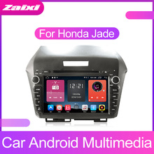 ZaiXi Android 2Din Car MP5 Multimedia Video Player GPS Radio Auto Stereo Audio For Honda Jade 2013~2018