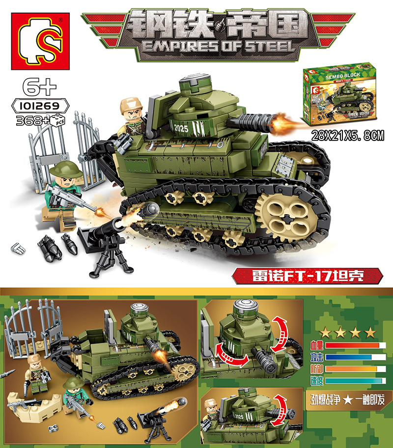 S101269 8 개/몫 철강 군사 시리즈 빌딩 블록의 제국 벽돌 박격포 탱크 ft17 탱크 교육 모델 아기 장난감-에서블록부터 완구 & 취미 의  그룹 1