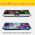 Arcade Controller Buttons Joysticks with Jamma Mutli Game Board 645 in 1 Pandora Box 4 for 2016