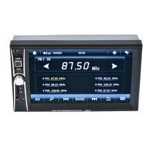 Profesional de Doble Din Radio de Coche Reproductor Mp5 7 pulgadas Táctil Bluetooth de pantalla Mp5 1080 P Película Apoyo Cámara de Visión Trasera Del Coche Audio