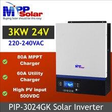 (GK) 3000w 24v 230vac גבוהה PV קלט 500vdc + 80A MPPT שמש מטען + סוללה מטען 60A + genset starter