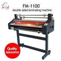 Electric Hot Cold roll Laminator 1050mm file photos laminating machine Double sided film Laminator FM 1100 220v/50hz 2400w 1PC