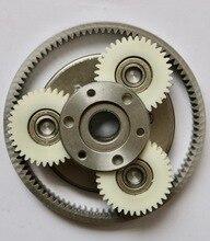 36Teeths Gear Diameter:47.5mm Thickness:13.5mm High-speed Electric Vehicle Motor Nylon Gear+Gear Ring+Clutch