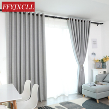 Nordic Modern Polyester Cotton Solid Color Blackout Curtains for Living Room Bedroom Window Gray the
