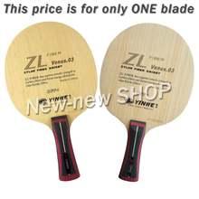 Иньхэ ЗЛ Венеры.03 В-3 В 3 В3 Настольный Теннис Пинг-Понг Лезвие