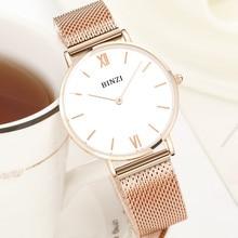 BINZI Ultrathin Women Watches Quartz Stainless Stell Watch Women Gold Ladies Watch Simple Grace Waterproof Relogio
