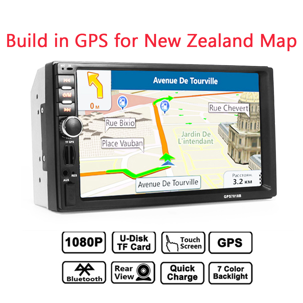 "Здесь продается  GUBANG 7"" 2DIN Touch Screen Car Stereo Indash with Bluetooth & Remote Control, GPS for Australia New Zealand WCE system  Автомобили и Мотоциклы"