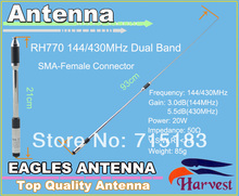 Buy online SMA-Female Connector Harvest RH770 High Gain Dual Band 144/430MHz Telescopic Antenna for Kenwood Baofeng Wouxun Quansheng Radio