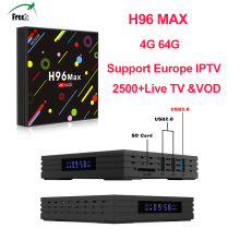 H96 MAX H2 Android 7.1  4G 64 G set-top box Rockchip RK3328 Quad core 2.5G/5G WIFI BOX Support Europe IPTV 2700+Frecch/Spain TV