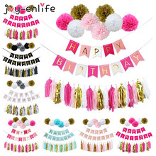 Buy  or Baby Shower Kids Perfect Party Supplies  online