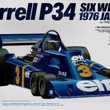 En Gratuito Compra Tyrrell Del Y Envío Disfruta fg7y6b