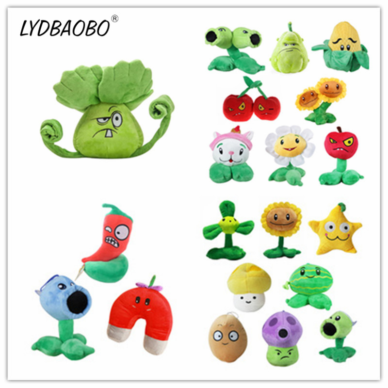 LYDBAOBO 1PC 14~18CM 20 Styles Cute Plants VS Zombies Doll Soft Stuffed Plush Toys Baby Lovely Toy Birthday Gifts For Children цена