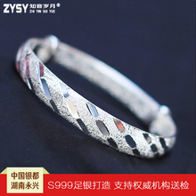 цены Bracelet Sterling Silver Jewelry S999 Boutique Bracelet Gifts for Mother and Mother