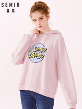 SEMIR Women 100% Cotton Hooded Sweatshirt with Motif Women's Boyfriend Pullover Hoodie Dropped Shoulder with Ribbed Cuff and Hem dropped shoulder zip embellished sweater with choker