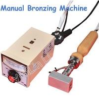 3*5cm Mini Manual Bronzing Machine 220V Hot Foil Press Stamp Recording Machine In Leather Relief LOGO Brand