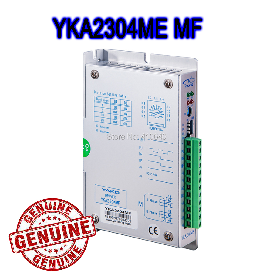 Genuine YAKO YKA2304ME YKA2304MF Stepper Motor Drive for NEMA 17 to 23 Stepper Motor with DC12~40V 3A Free Shipping [joy] hakusan original stepper motor drive 4257 series drive maximum 64 aliquots voltage 15v 40 2pcs lot