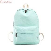Ocardian Новый Сказочный Для женщин холст школьная сумка для девочек рюкзак, рюкзак, сумка