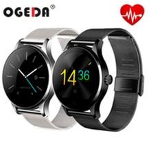 Smart Watch Waterproof K88H Wearable Device Health Digital Reloj Inteligente Smartwatch IOS Android Heart Rate Monitor