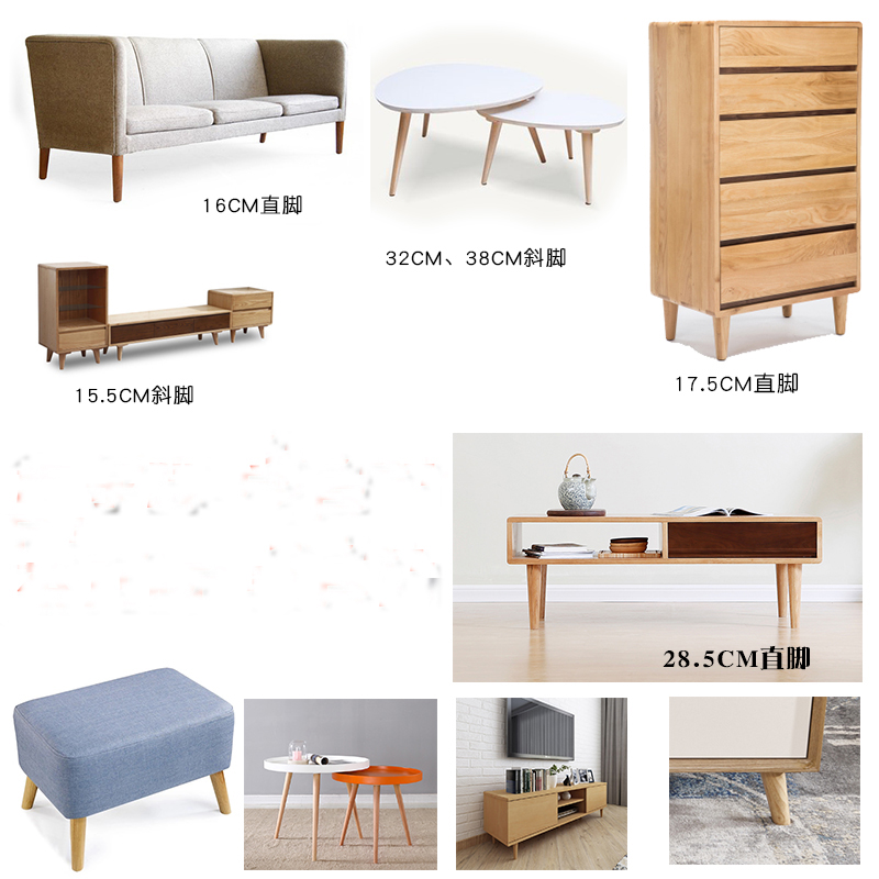 Solid Wood Nordic Chair Sofa Legs Cabinet Coffee Table Feet Wooden