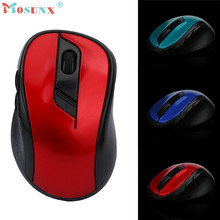 Advanced mouse 2.4GHz Wireless Gaming Mouse USB Receiver Pro Gamer For PC Laptop Desktop 2017 1PC
