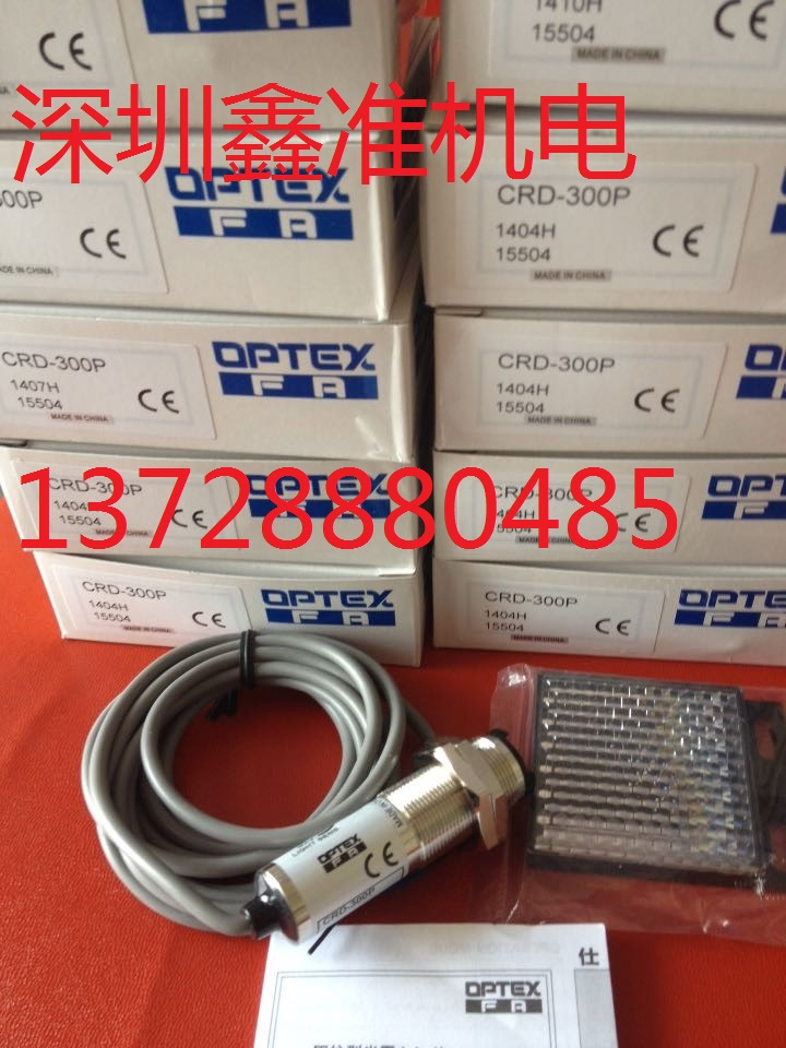 CRD-300P  Photoelectric Switch стоимость