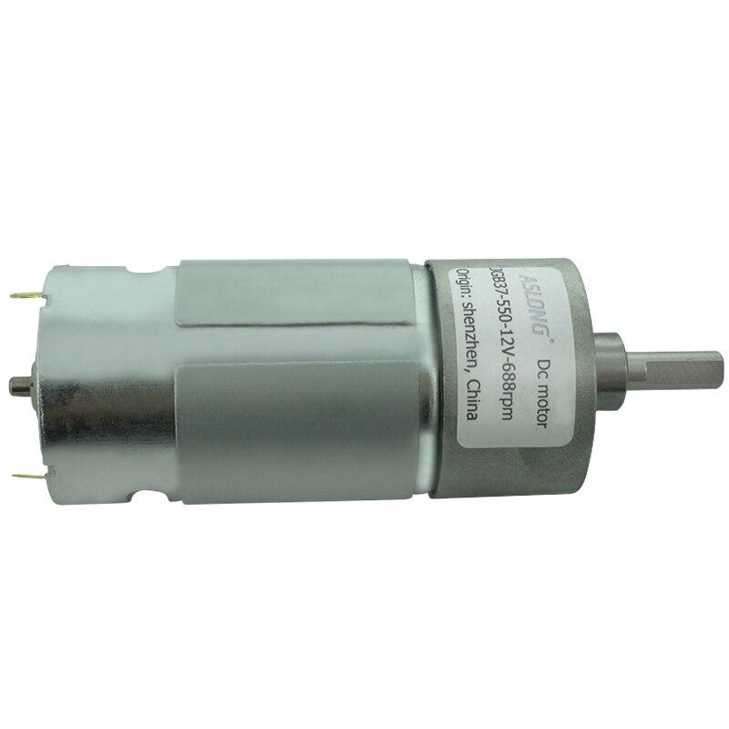 JGB37 550 DC gear motor motor 12V high power high torque motor 19/31/58/95/120/175/282/526/840/1580/2528RPM