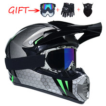 Mais recente WLT-126 Motocross Adulto Motocross Capacete de Mountain Bike Downhill DH ATV SUV Capa Capacete Cruz Leme Capacetes DOT Aprovado(China)