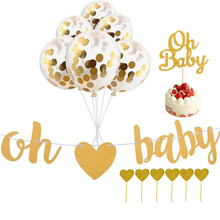 Baby Shower Banner Oh Balloons Cake Topper for Neutral Party Decorations  Gender Reveal Supplies