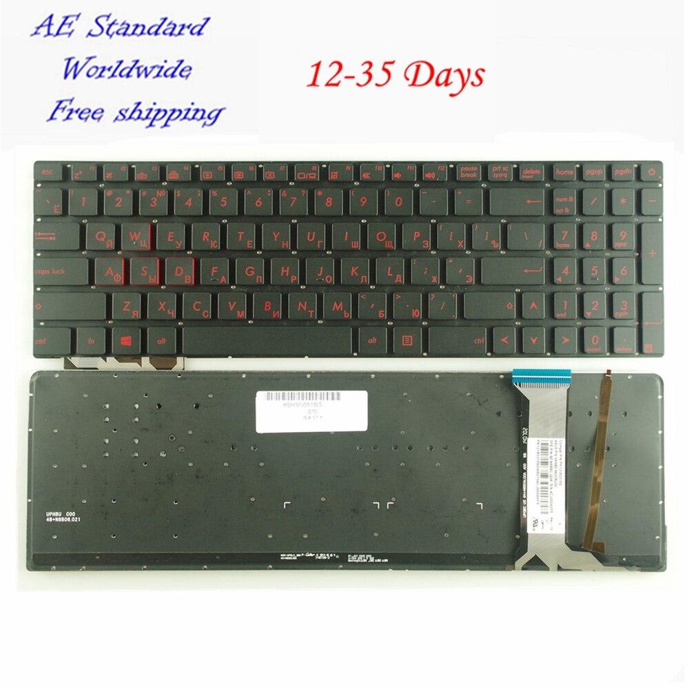 RU For ASUS For ROG N551JB G58JW4200 GL551 GL551J GL551JM G771 G771J G771JM Laptop Keyboard Russian Black New Backlight new for asus gl551 gl551j gl551jk gl551jm gl551jw gl551jx backlit russian ru laptop keyboard silver