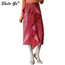 Плиссированная кожаная юбка женская элегантная Высокая талия овчина юбка из натуральной кожи Офисная Женская длина до лодыжек юбки-карандаш