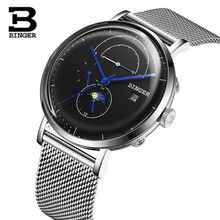 Switzerland Binger Watch men Luxury Brand full steel Automatic mechanical men Watches moon phase waterproof reloj relogio montre luxury brand switzerland binger tungsten steel men s watch quartz watch beer barrel full steel wristwatches bg 0394 5
