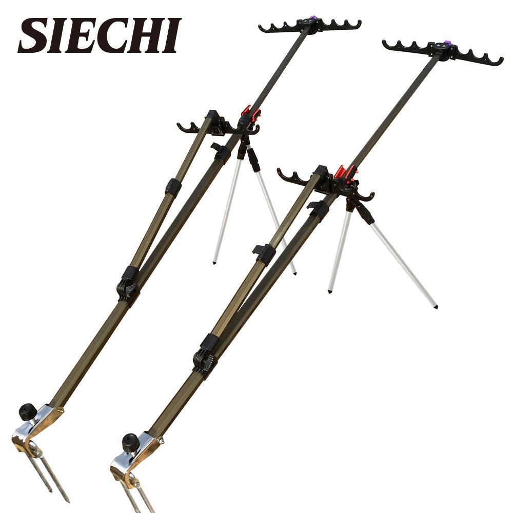 Fish Rod Holder Stand Adjustable Fishing Rods 1.5M 1.7M 2.1M Telescoping Fishing Rod Bracket