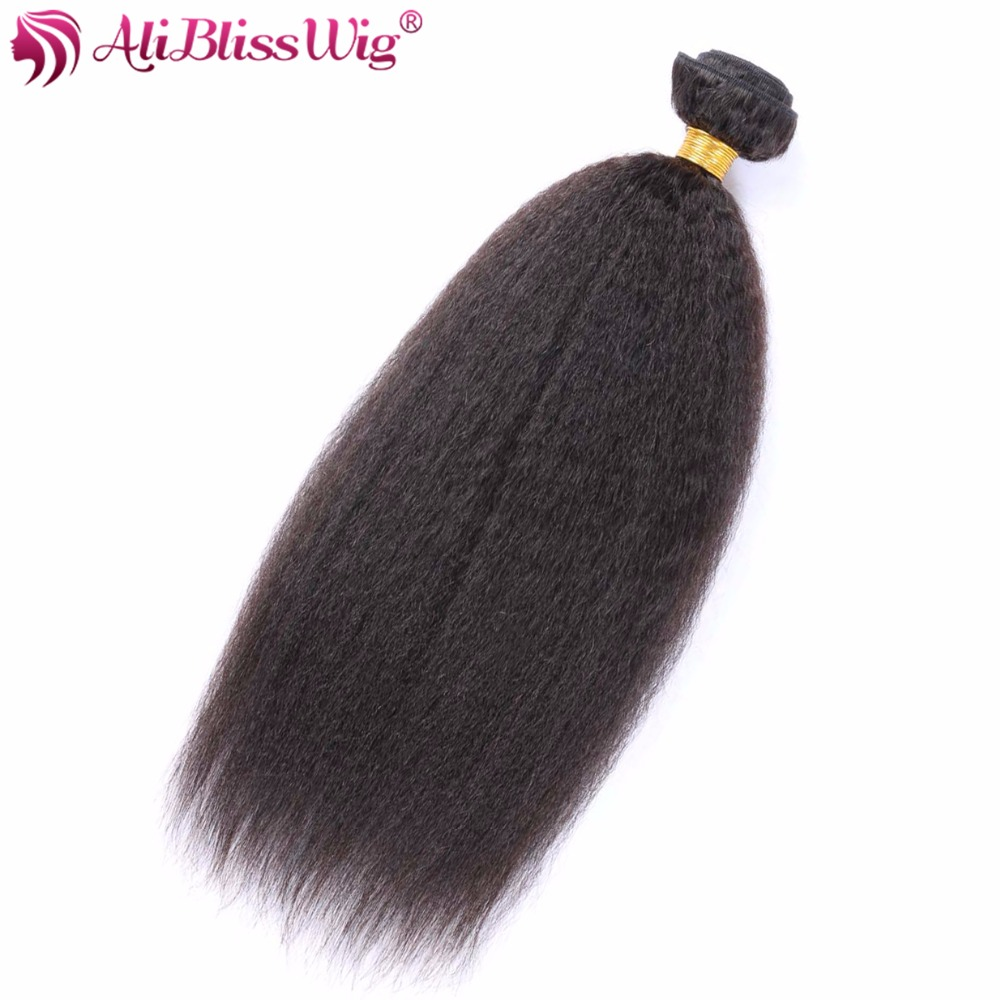 AliBlissWig Remy Hair Bundles Kinky Straight Brazilian Hair Weave Bundles Italian Yaki Hair Extension 1 Piece