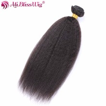 AliBlissWig Remy Hair Bundles Kinky Straight Brazilian Hair