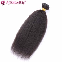 AliBlissWig Kinky Straight Brazilian Remy Hair Bundles Natural Color 100 Human Hair Machine Double Weft