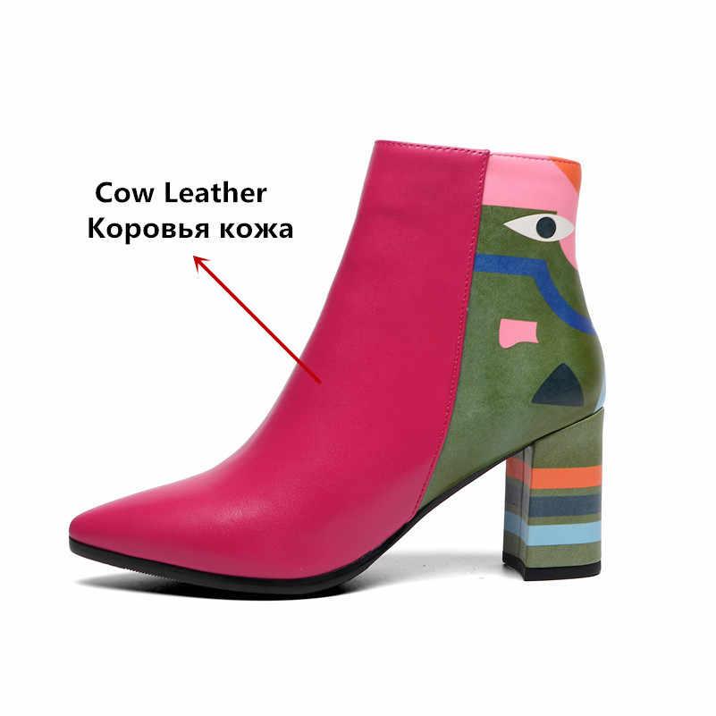 FEDONAS 2019 ผู้หญิงแบรนด์แฟชั่นรองเท้าข้อเท้าพิมพ์รองเท้าส้นสูงสุภาพสตรีรองเท้าผู้หญิง PARTY ปั๊มเต้นรำ BASIC รองเท้าหนัง