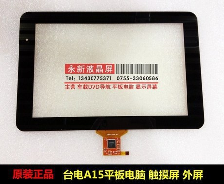 Original touch screen panel 9 inch Teclast A15 Taipower Tablet Digitizer Glass Sensor Replacement K1 94V-0 Free Shipping two wire taipower a11 battery taipower a11 dual core tablet computer special built in battery 3 7v