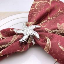 6PCS Metal Starfish Alloy Napkin Creative Ring Party Hotel Jewelry