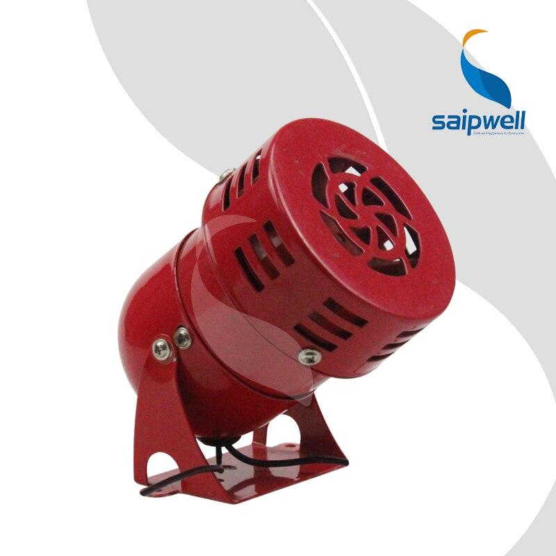 Аварийное тревожное сирены громкое устройство шума/Промышленные сирены пожарные свистки 90~ 100 дБ 50 Вт 110/220 В постоянного тока(MS-190 переменного тока