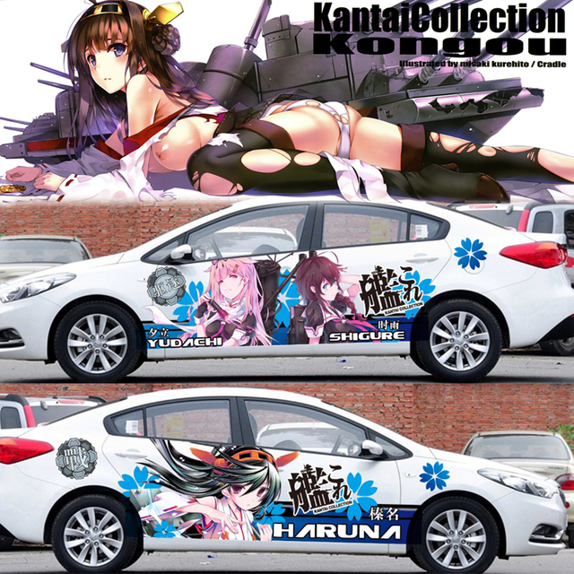 2pcs customizable anime whole car stickers kantai collection 3d car decals games sticker waterproof protective film