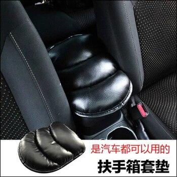 Car-styling PU Leather Car Armrests Cover Pad Mats For Volkswagen vw Touareg Phaeton Bora Lavida Lamando Touran Beetle Magotan